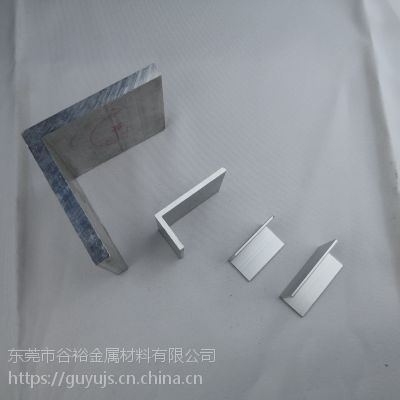 不等边角铝L型铝条铝合金角铝型材角铁90度直角10*20*25*30*40*50