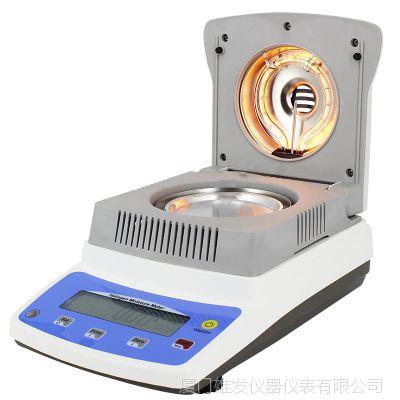 水分仪 快速水分仪 卤素水分仪