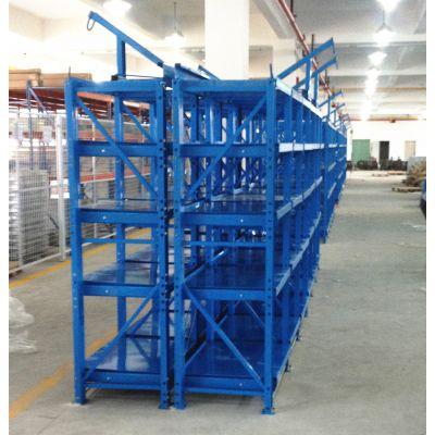 虎门车间模具货架,层板式模具架