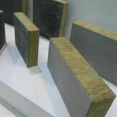 外墙保温隔热建筑屋面憎水高密度岩棉复合板量大从优