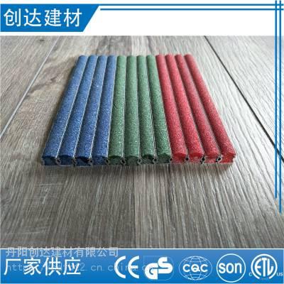 宁波防滑条10x20包装方式
