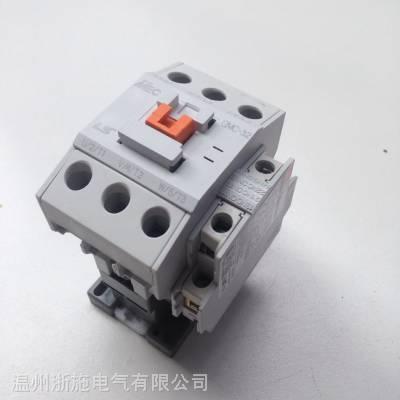 LS产电接触器特点 LS产电接触器特点批发 找LS产电接触器