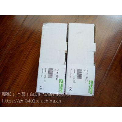 莘默专业销售FRAKO-0311 LKT10-280-EP