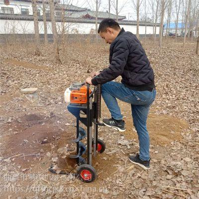 大棚立柱高效挖坑机热销 慧聪机械自走式植树挖坑机施肥打坑机价格