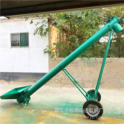 移动式沙子螺旋提升机 灰渣管式螺旋上料机 玉米小麦提升机