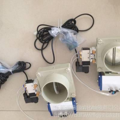 甘肃庆阳塑胶蝶阀压力调节节能型安装方便专利产品