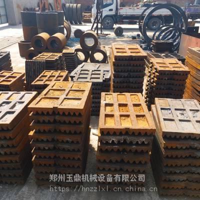 优质破碎机齿板 高锰钢耐磨鄂板 高铬高锰钢边护板