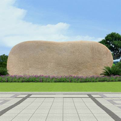 天然景观石 刻字石门牌石 桐庐石原石自然石地标石 园林风景石
