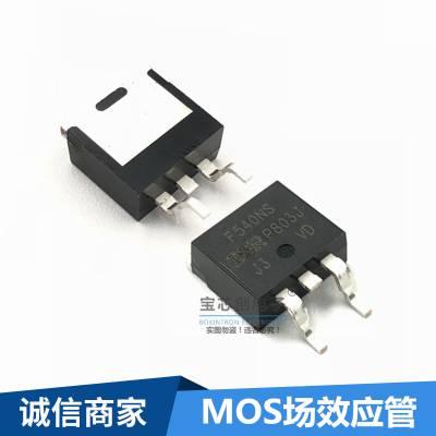 进口原装 IRF540NSTRLPBF TO-263-3 N沟道 100V/33A 贴片MOSFET