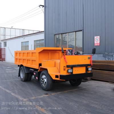 广东矿用运渣自卸车14吨四不像运矿车