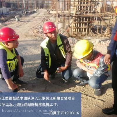 上海新之杰承担乐歌新建仓储项目TD3-70钢筋桁架楼承板生产任务