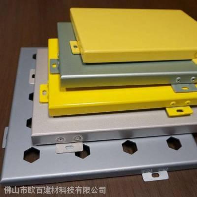 欧百得幕墙铝单板厂家免费提供图纸设计