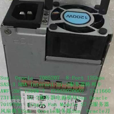 7081064 SPASUNM-10G A239A ARTESYN电源供应器Sun T5-2