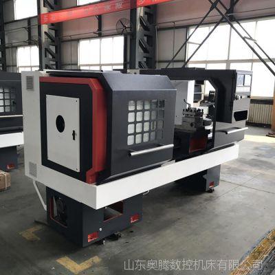 奥腾数控车床 广州数控系统CK6150数控车床