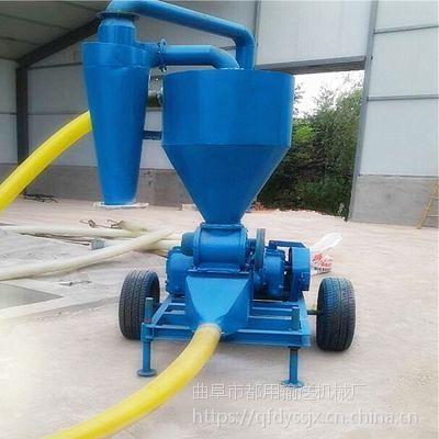 都用-仓库粮食装车吸粮机 60吨大型气力吸粮机 玉米小麦气力吸粮机