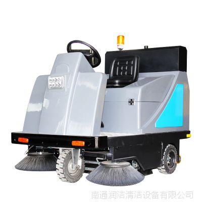 驾驶式扫地机RJ-S140P 润洁工厂车间物业电动驾驶式喷水扫地车