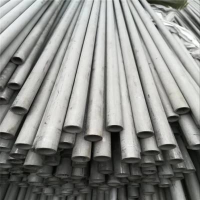 现货供应美标UNS N08800镍基合金 圆棒 耐蚀合金板N08800可定制