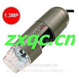 中西 手持式数码显微镜 型号:DGX1-AM413TL库号:M235177