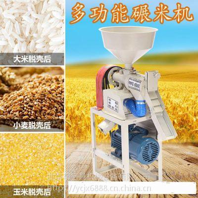大米燕麦脱皮机 宇晨脱皮干净的稻谷碾米机 水稻谷子两用去皮机型号