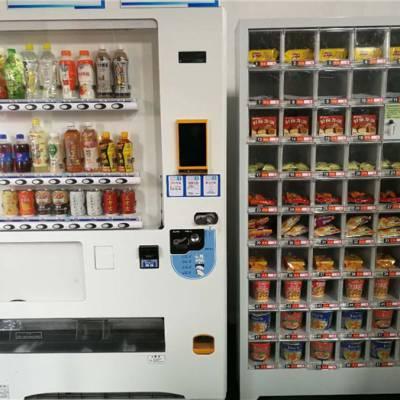 常州自动食品机-常州自动食品机供应-无锡易之佳(推荐商家)