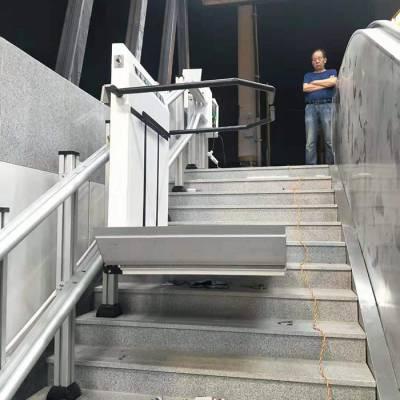 斜挂式轮椅电梯 轮椅室内外无障碍通道 衢州市 柯城区安装曲线型老人升降台