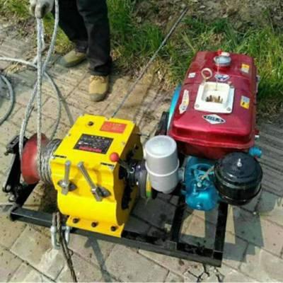 机动绞磨机 电缆拉缆机 柴油绞磨汽油绞磨 电动卷扬机