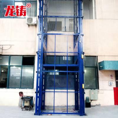 壁挂导轨链条升降货梯 仓库厂房室外安装升降平台 单轨双轨升降货梯