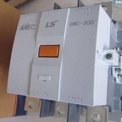 【原装正品】韩国 LS(LG) 产电GMC-300 交流接触器 AC220V AC380V