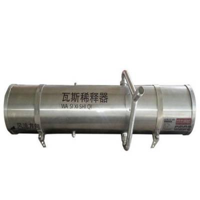 WX-80型引射式瓦斯稀释器 环缝引射式隅角瓦斯稀释器