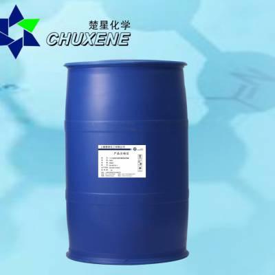 十八烷基羟磺基甜菜碱 THSB-35具有良好的清洗、起泡、调理作用,与阴离子、阳离子和非离子表面活性