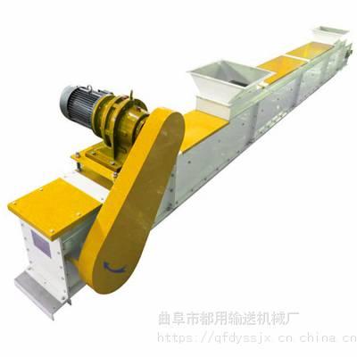 厂家直销通用型全自动能耗低食品刮板输送机_码头用带式刮板输送机