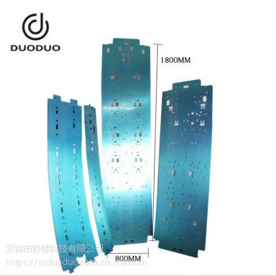 可定制 HYDUODUO大吨位冲床加工冲孔拉伸CNC加工 多工序连续模铝合金板金属成型J0033