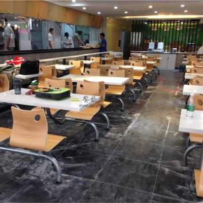 阿坝州连体快餐桌椅批发,人造石台面连体餐桌椅订做