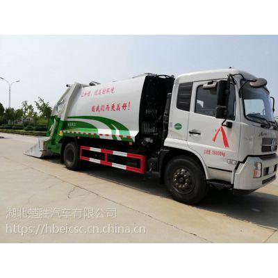 东风天锦压缩式垃圾车,12-14吨容量,垃圾车厂家价格
