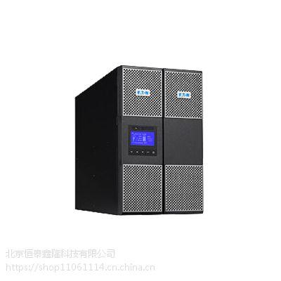 伊顿UPS 9PX 2200VA RT ups不间断电源