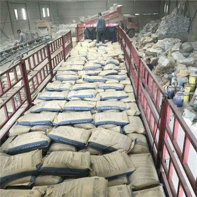 南阳聚合物砂浆-中德新亚材料-c100聚合物砂浆