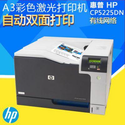 静安区惠普打印机硒鼓墨盒上门安装,HP打印一体机卡纸 报错上门维修