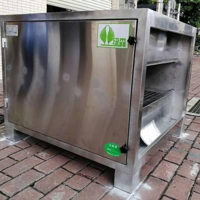 工业废气处理设备 活性炭除味设备 废气吸附净化器蜂窝式活性炭箱