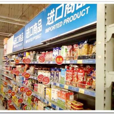 天津食品进口新规速递