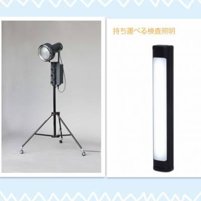 日本LUCI人工太阳照明灯广泛用于涂料塑料制造工厂检查色差和瑕疵