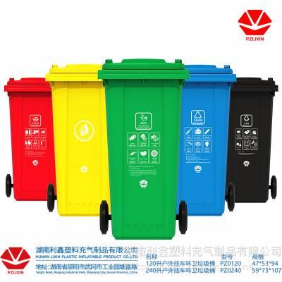 物业环卫垃圾桶240L厂家直销 量大价优