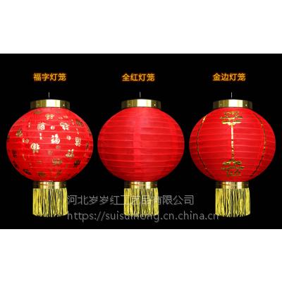 商场高空装饰 工艺礼品厂家 红灯笼灯来图定制