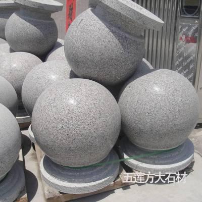 五莲县石材产业园批发路椎石球,直径40公分广场石球价格
