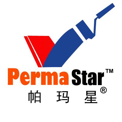 帕玛星吸音、隔热、A级不燃材料超细无机纤维喷涂涂料