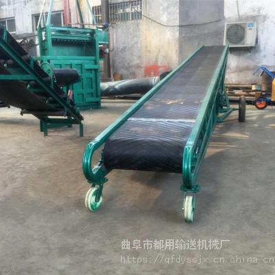 连云港黄豆装车输送机 生产V型移动式输送机 黄沙装车皮带机定做