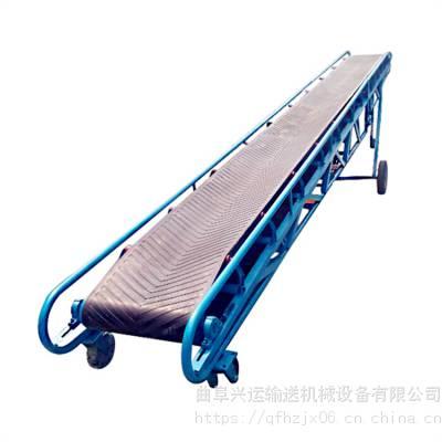 100公斤袋料用皮带输送机 装车卸货运输机