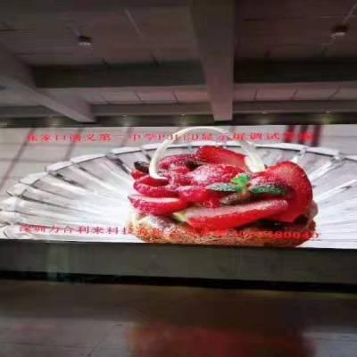 室内LEDP3高清展厅全彩显示屏厂家直销上门服务