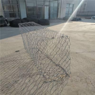热镀锌雷诺护垫 护岸石笼网箱 10%锌铝合金石笼网垫抗腐蚀性好