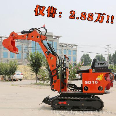 浙经长沙农用迷你型挖掘机 单缸农用微型小挖机 步履式挖掘机