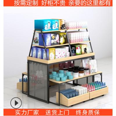 定制商超中岛流水台展示柜便利店促销架化妆品展示台超市货架
